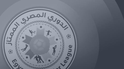 سموحة-و-المقاولون العرب